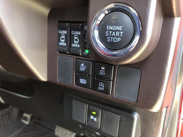 トールG リミテッドII SAIII 衝突回避支援システム マット前後コーナーセンサー パノラマカメラ LEDヘッドライト 両側電動スライドドア スマートキー(埼玉県)の中古車