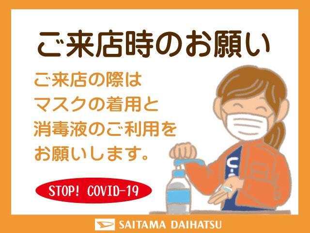 トールカスタムGリミテッドII SA3 当社リースUP車 ナビ付き(埼玉県)の中古車