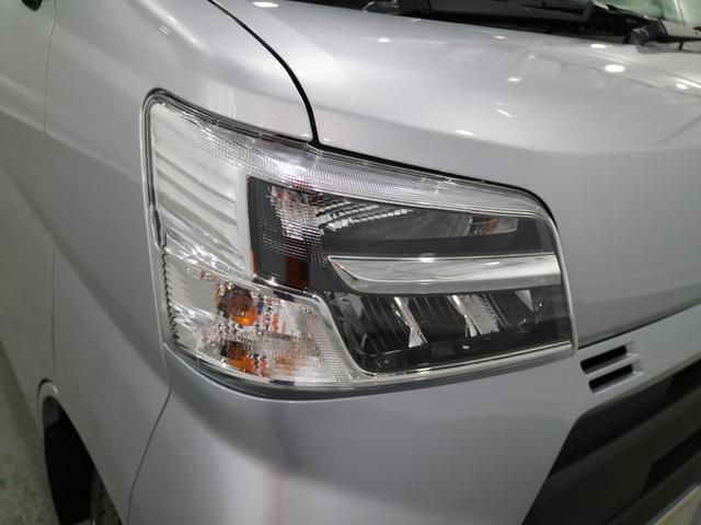 ハイゼットカーゴDX SAIII 衝突回避支援システム リアコーナーセンサーLEDヘッドライト 車線逸脱警報機能 両側スライドドア オートライト(埼玉県)の中古車