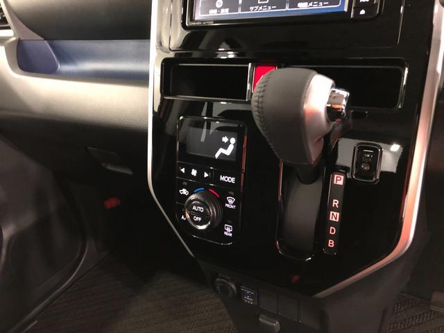 トールカスタムG ターボ SAIII 両側電動スライドドア 禁煙車(埼玉県)の中古車