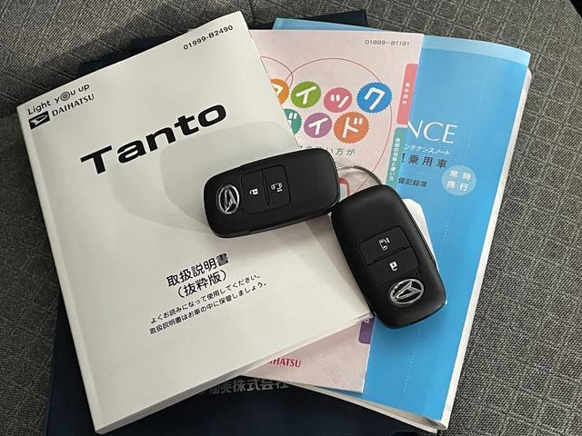 タントXセレクションオートライト 片側電動スライドドア コーナーセンサー(埼玉県)の中古車