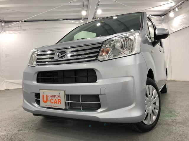 ムーヴ当社サービスカーUP車 走行距離1,346km14インチフルホイールキャップ 電動カラー格納式カラードドアミラー キーレスエントリー マニュアルエアコン(埼玉県)の中古車