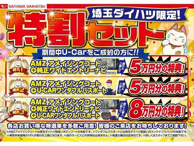 ムーヴL SAIII Aハイビーム 禁煙車 スマアシ3 Bカメラオートハイビーム スマートアシスト3 禁煙車 バックカメラ(埼玉県)の中古車
