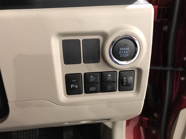 ブーンX Lパッケージ SAIII(埼玉県)の中古車
