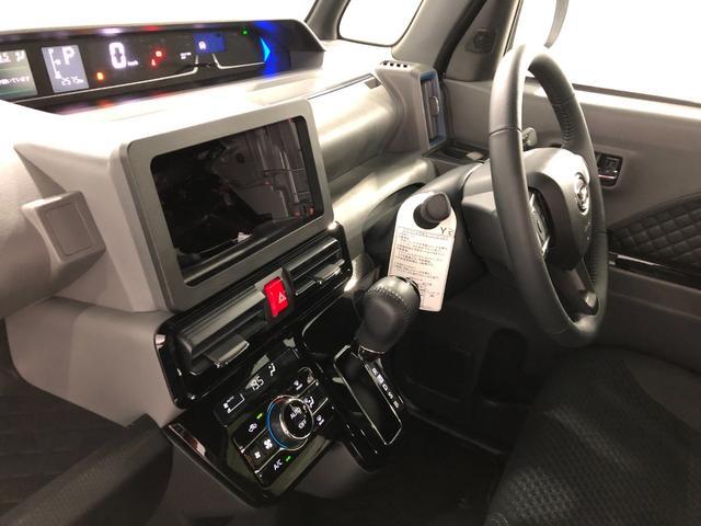 タント当社リースUP車 ETC車載器 バックカメラ付きアダプティブクルーズコントロール 遮光機能付LEDオートハイビーム バックカメラ ETC 両側パワースライドドア キーフリー(埼玉県)の中古車