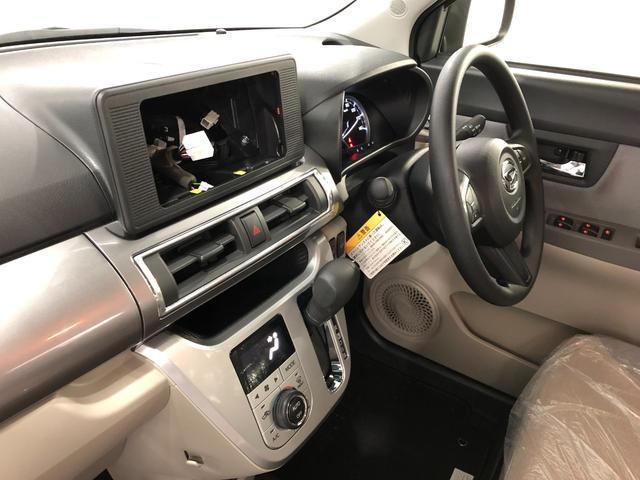 キャストスタイルX リミテッド SAIII 禁煙車 バックカメラ衝突回避支援スマートアシスト3 禁煙車 バックカメラ オートライト(埼玉県)の中古車
