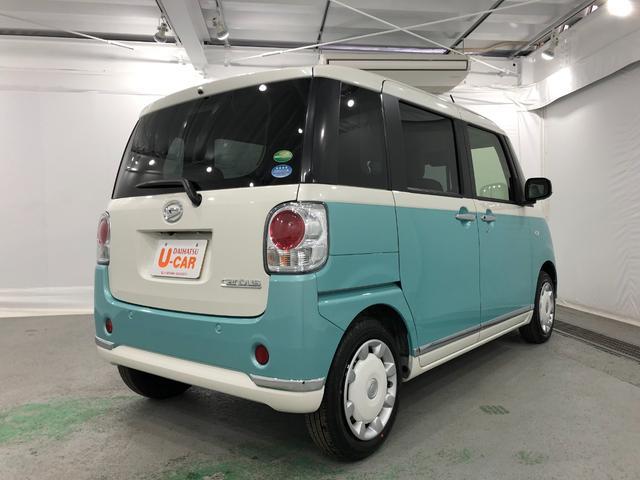 ムーヴキャンバスGメイクアップリミテッド SAIII(埼玉県)の中古車
