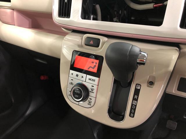 ムーヴキャンバスXメイクアップリミテッド SAIII走行17KMデモカーUP(埼玉県)の中古車