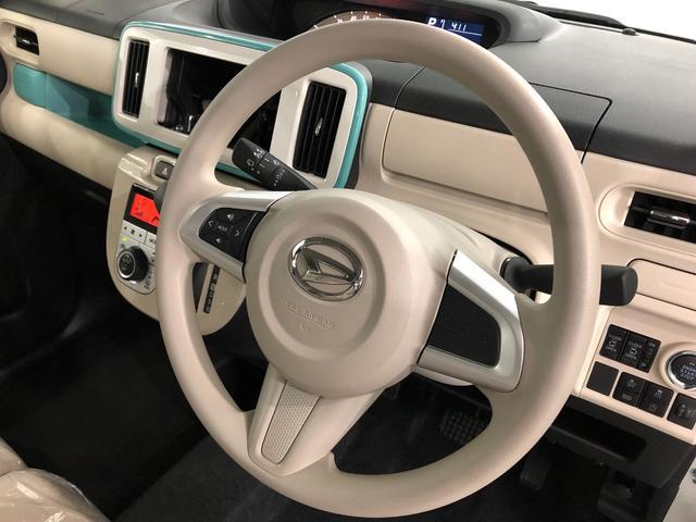 ムーヴキャンバスXメイクアップリミテッド SAIII(埼玉県)の中古車