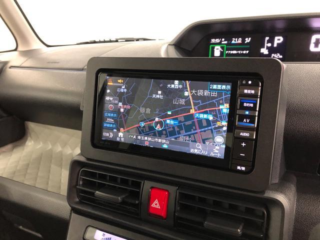 タントX ブラインドスポットモニター ナビ 連動ドライブレコーダー(埼玉県)の中古車