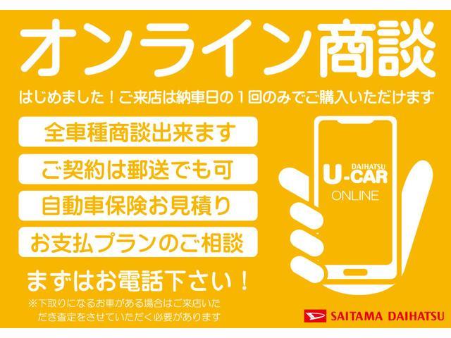 タントカスタムRSセレクション ターボ車(埼玉県)の中古車