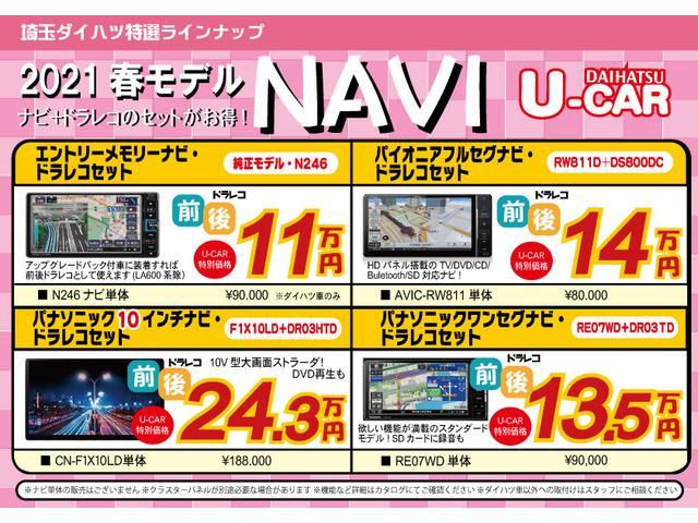 ムーヴキャンバスXメイクアップリミテッドSA3 リースUP 全周囲カメラリースUP スマートアシスト3 エコアイドル パノラマ用カメラ ステアリングスイッチ 両側パワースライド オートエアコン キーフリーシステム(東京都)の中古車