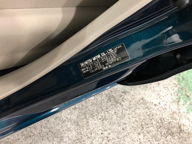 ムーヴL SAIII 衝突回避支援機能(埼玉県)の中古車