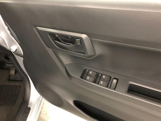 ミライースL SAIII 当社使用車 衝突回避ブレーキ 誤発進制御(埼玉県)の中古車