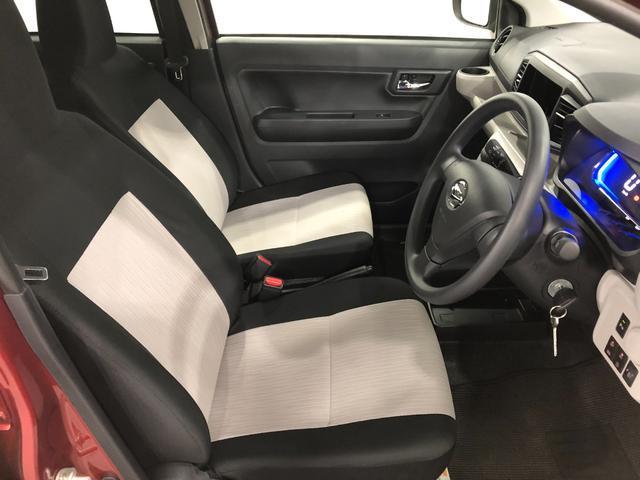ミライースX リミテッドSAIIILEDライト オートライト キーレス 前後コーナーセンサー 被害軽減ブレーキ 電動格納ミラー 当社試乗車UP 走行1,113Km(埼玉県)の中古車