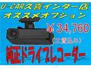 LEDヘッドライト 走行距離526キロ 純正カーペットマット スマートキー 両側電動スライドドア(埼玉県)の中古車