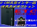 シートヒーター スーパーUV&IRカットガラス バックカメラ 左側電動スライドドア LEDヘッドライト オートハイビーム 車線逸脱警報機能(埼玉県)の中古車