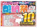 14インチフルホイールキャップ 電動カラー格納式カラードドアミラー キーレスエントリー マニュアルエアコン(埼玉県)の中古車