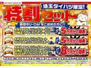 オートハイビーム スマートアシスト3 禁煙車 バックカメラ(埼玉県)の中古車