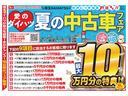 バックカメラ 純正カーペットマット シートヒーター 新車保証継承(埼玉県)の中古車