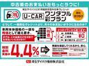 当社デモカーUP 走行1,158Km コーナーセンサー(埼玉県)の中古車