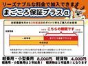 純正カーペットマット 新車保証継承 衝突被害軽減ブレーキ(埼玉県)の中古車