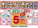 エコアイドル 汎用マット CDチューナー(埼玉県)の中古車