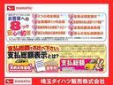 リースUP スマートアシスト3 エコアイドル パノラマ用カメラ ステアリングスイッチ 両側パワースライド オートエアコン キーフリーシステム(東京都)の中古車