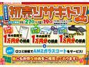 衝突回避支援スマートアシスト3 禁煙車 キーレスエントリー(埼玉県)の中古車