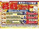 エコアイドル オートエアコン 助手席側電動スライドドア シートヒーター(埼玉県)の中古車
