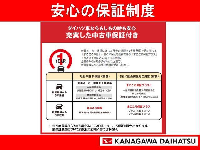ミラトコットL SAIII−サポカー対象車− スマアシ パーキングセンサー パワーウインドウ キーフリー Bカメラ(神奈川県)の中古車