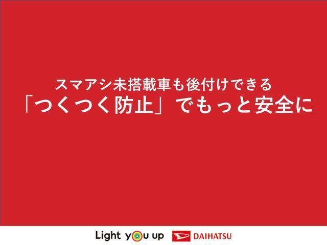 ミライースL SAIII バックカメラ コーナーセンサー付き−サポカー対象車− スマアシ パワーウインド パーキングセンサー エアコン Bカメラ キーレス(神奈川県)の中古車