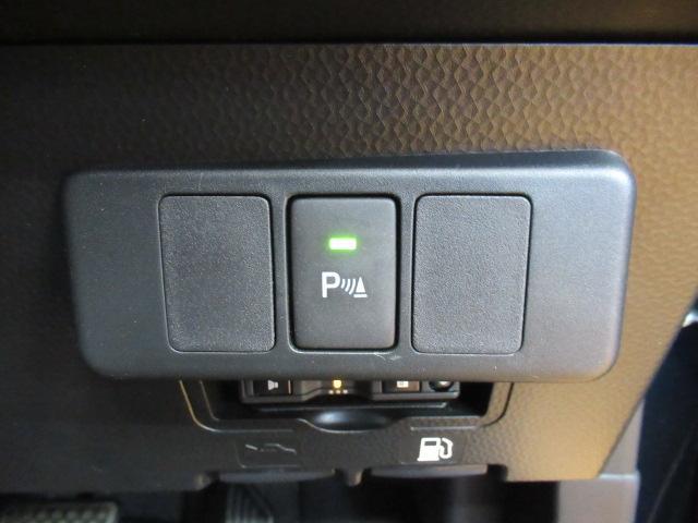 トールカスタムG ターボ SAIII−サポカー対象車− スマアシ 両側オートスライドドア パノラマモニター対応 オートエアコン 電動格納ミラー パワーウインドウ Pスタート パーキングセンサー ETC USB接続端子 キーフリー(神奈川県)の中古車