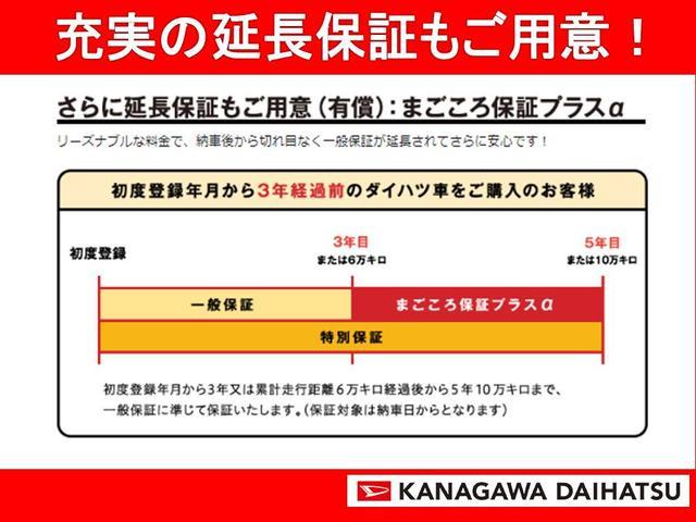 ミライースL SAIII バックカメラ コーナーセンサー付き−サポカー対象車− スマアシ Bカメラ エアコン オーディオ パワーウインドウ パーキングセンサー キーレス(神奈川県)の中古車