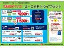 −サポカー対象車− スマアシ パノラマモニター対応 シートバックテーブル 両側オートスライドドア キーフリー(神奈川県)の中古車