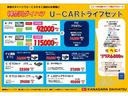 −サポカー対象車− スマアシ パノラマモニター対応 Pスタート パーキングセンサー オートエアコン キーフリー(神奈川県)の中古車