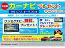 −サポカー対象車− スマアシ Pスタート 両側オートスライドドア オートエアコン シートヒーター USB接続端子 パノラマモニター対応 パーキングセンサー キーフリー(神奈川県)の中古車