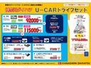 −サポカー対象車− スマアシ 両側オートスライドドア パノラマモニター対応 オートエアコン シートヒーター USB接続端子 Pスタート パーキングセンサー キーフリー(神奈川県)の中古車