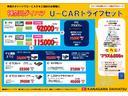 −サポカー対象車− スマアシ パワーウインドウ ラジオ エアコン キーフリー(神奈川県)の中古車