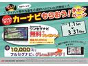 Bカメラ オートエアコン エコアイドル 電動格納ミラー パワーウインドウ キーフリー(神奈川県)の中古車