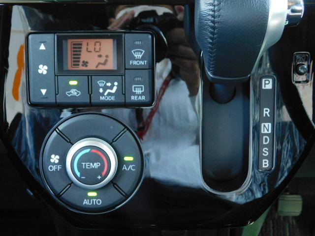 ウェイクGターボSAIII 走行距離3,561km 弊社デモカーUP(福岡県)の中古車