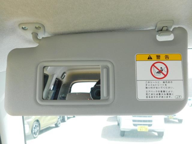 ミラココアココアX 走行距離20,208km キーフリー エコアイドル(福岡県)の中古車