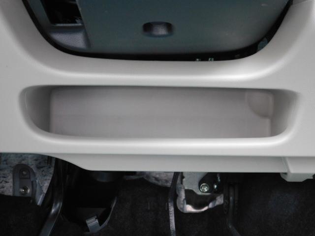 ムーヴX SAIIワンセグ内蔵メモリーナビ バックモニター キーフリー 走行距離31,868km(福岡県)の中古車