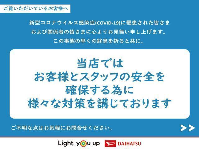 ミライースLワンオーナー車 キーレス 走行距離7,020km(福岡県)の中古車