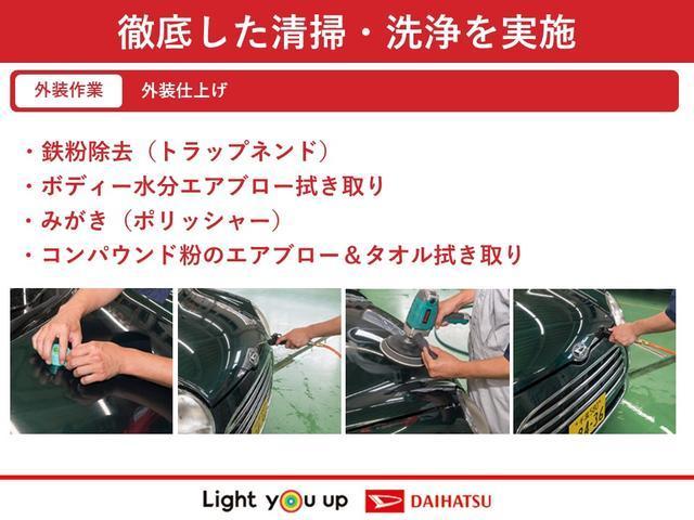 ミライースL SAIIIワンオーナー車 キーレス 走行距離3,489km(福岡県)の中古車