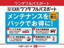 弊社デモカーUP車 バックカメラ キーレス 走行距離10,843km(福岡県)の中古車