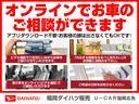 ワンオーナー車 キーレス 走行距離3,489km(福岡県)の中古車