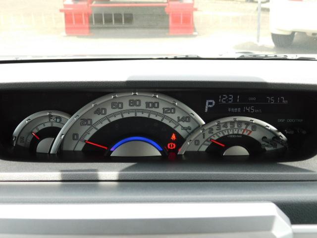 ウェイクGターボSAIII 弊社デモカーUP 走行距離7,517km(福岡県)の中古車