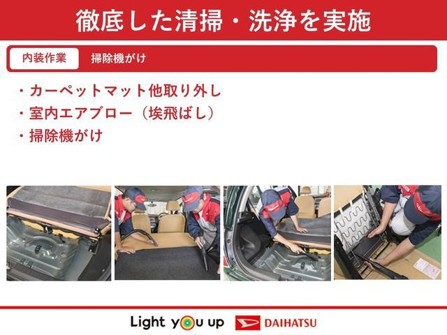 ミライースX SAIII弊社デモカーUP車 LEDヘッドライト キーレス 走行距離6,766km(福岡県)の中古車