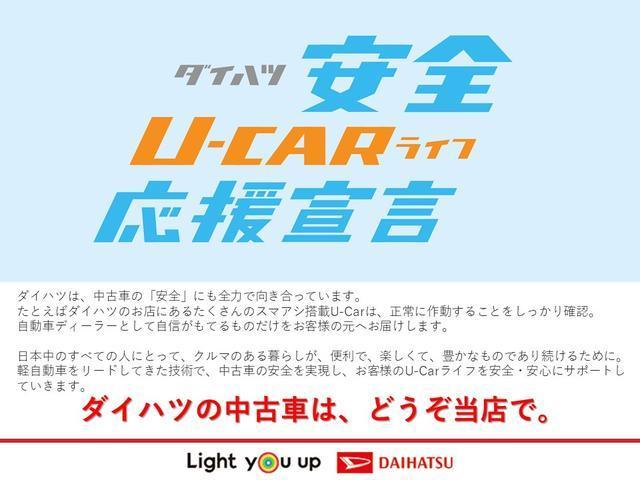 ミラトコットG SAIII弊社デモカーUP車 純正パノラマモニター対応カメラ付 シートヒーター付(運転席/助手席) LEDヘッドライト キーフリー 走行距離7,801km(福岡県)の中古車